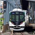 2021_0502_163254 京都方面行1番線