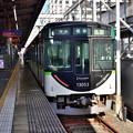 2021_0205_144936 京阪交野線