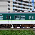 Photos: 2021_0530_071858_03 来阪