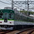 Photos: 2021_0612_082915_05 生駒山に向けて