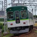 Photos: 2021_0612_072124_04 1505F 7連特急