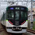 2021_0611_074435 通勤快急
