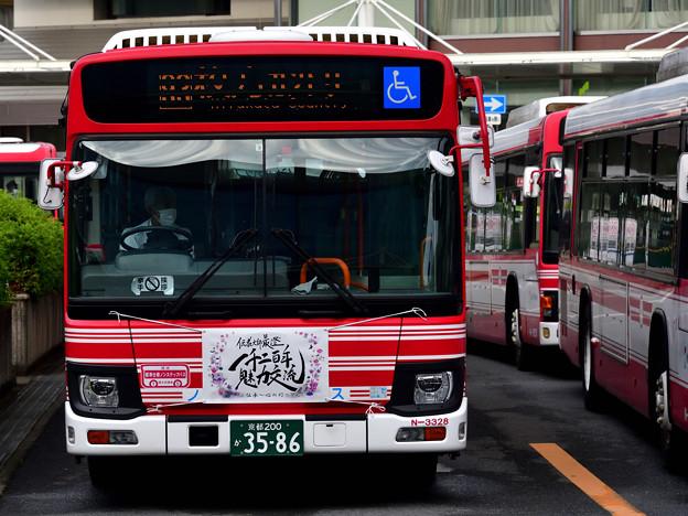 2021_0627_172246 伝教大師 最澄 一千二百年 京阪バス ver.
