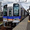 2019_0616_081756 南海2000系電車