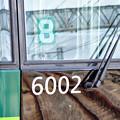 2021_0717_130146 ビッカビカ6002F