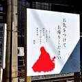 2021_0725_152604 関蝉丸神社下社