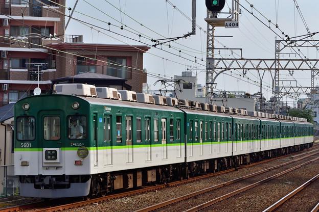 2021_0802_074851 5000系電車