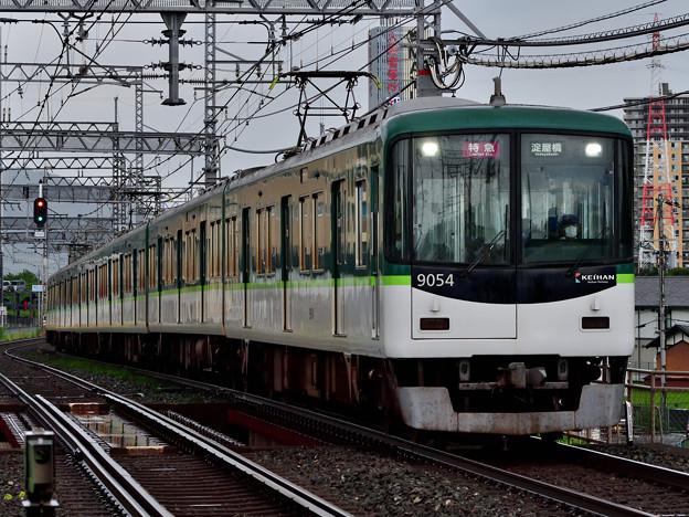 2021_0904_082917_00_B0705A   7連特急 京→阪
