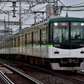 Photos: 2021_0904_082917_00_B0705A   7連特急 京→阪