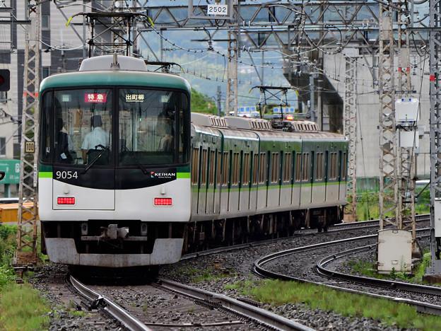 2021_0904_072157_00_B0600Z 7連特急 京←阪
