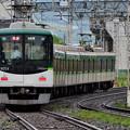 Photos: 2021_0904_072157_00_B0600Z 7連特急 京←阪