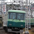 Photos: 2009_0103_153528AA__普通_三条行_6001F