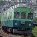 Photos: 2009_0419_105630AA_5000系_5552F