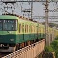 Photos: 2009_0428_174359_特急_三条行