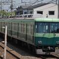 2009_0509_110859_7両編成の6001F