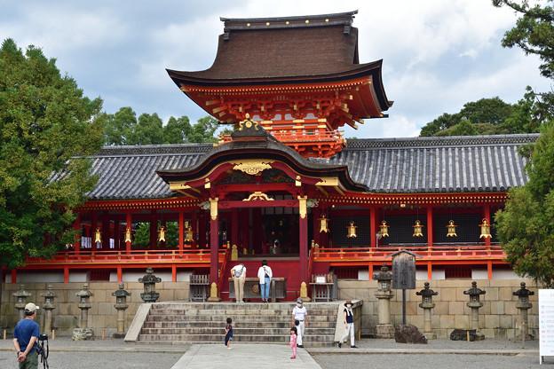 Photos: 2021_0920_133425 石清水八幡宮