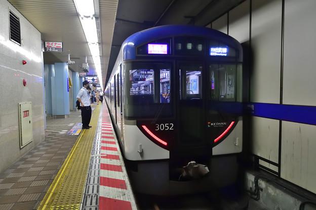 2021_1009_143524 淀屋橋駅