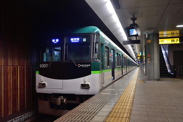 2021_1009_161156 中之島駅