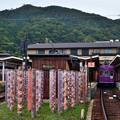 2021_1011_154145 嵐電嵐山駅
