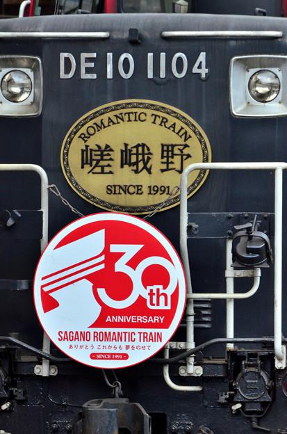 2021_1011_115820 ROMANTIC TRAIN 嵯峨野