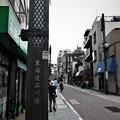 Photos: 旧品川宿