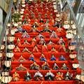 Photos: びっくり雛祭り