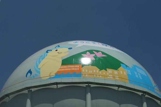 ガスマジロガスタンク