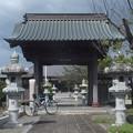 Photos: 天徳寺平成門
