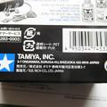 タミヤエアーブラシ 002