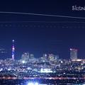 Photos: FUKUOKA CITY