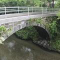 Photos: 中央橋(稲積鍾乳洞前)2