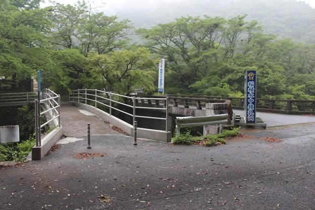 中央橋(稲積鍾乳洞前)3