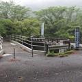 Photos: 中央橋(稲積鍾乳洞前)3