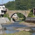 Photos: 朝地橋1