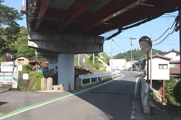 妙見橋の上部