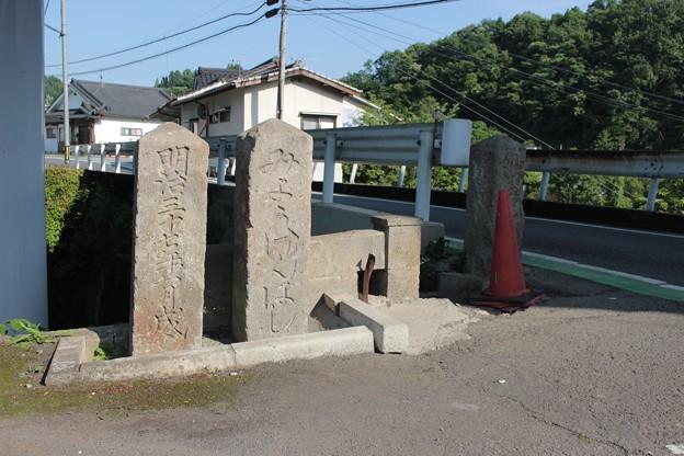 妙見橋の石柱