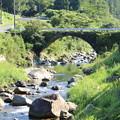Photos: 御泊橋