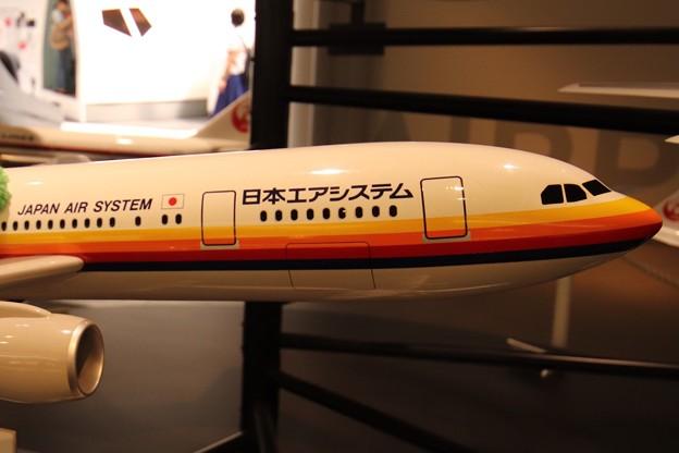 日本エアシステム