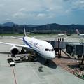 Photos: 台北空港