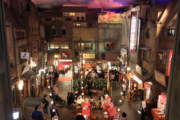 Photos: 昭和アーバン