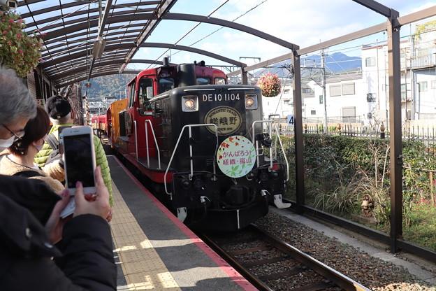 Photos: トロッコ嵐山