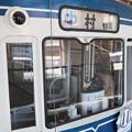 Photos: 横浜市電