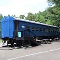 森の中の客車