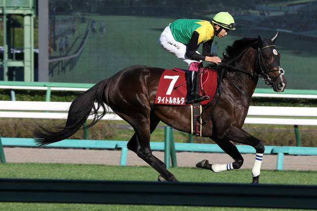 タイトルホルダー 返し馬(21/09/20・第75回 朝日杯セントライト記念)