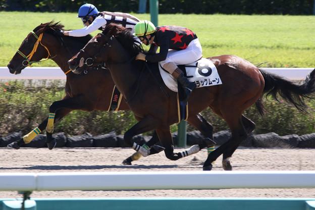 ブラックムーン レース(21/09/20・1R)