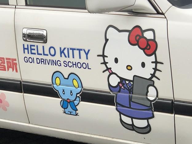 ハローキティ教習車