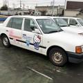 Photos: ハローキティ教習車