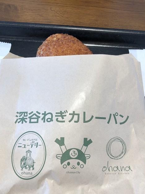 Photos: 深谷ねぎカレーパン