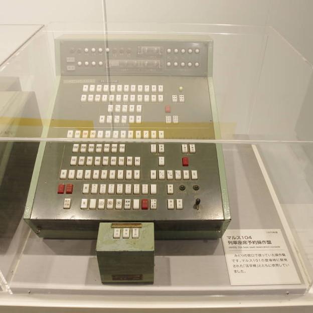 s2598_京都鉄道博物館_座席予約システム_マルス104列車座席予約操作盤_t