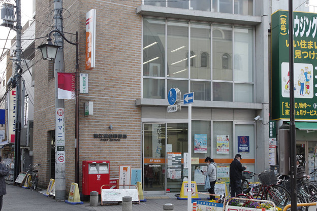 s86_狛江駅前郵便局_東京都狛江市_t
